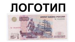 Как сделать логотип для сайта за 500 рублей