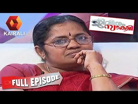 Jeevitham Sakshi 15 06 2015 Full Episode
