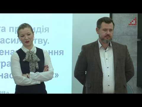 Телеканал «Дитинець»: Тренінг по роботі з особами, які постраждали від домашнього насильства провели в Чернігові