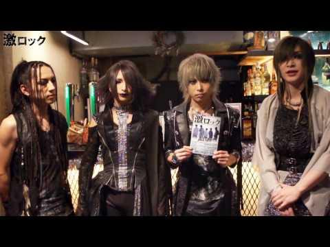 Far East Dizain、3rdシングル『ZENITH/NADIR』リリース!―激ロック 動画メッセージ