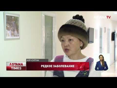 Казахстанка с редкой формой гемофилии пожаловалась на дорогое лечение