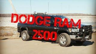 Dodge Ram 2500, 600 л.с. на канале Годный ТЕСТ-Драйв