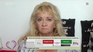 Διλήμματα: Εξαπάτησε των πρώην της κόρης της. Εκείνος περιμένει παιδί από άλλη - Ευτυχείτε | OPEN TV