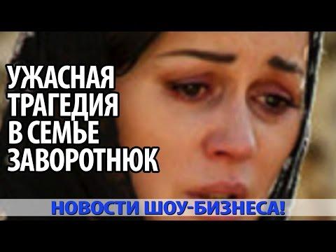 Анастасия Заворотнюк фото, видео, отзывы Девушки MAXIM