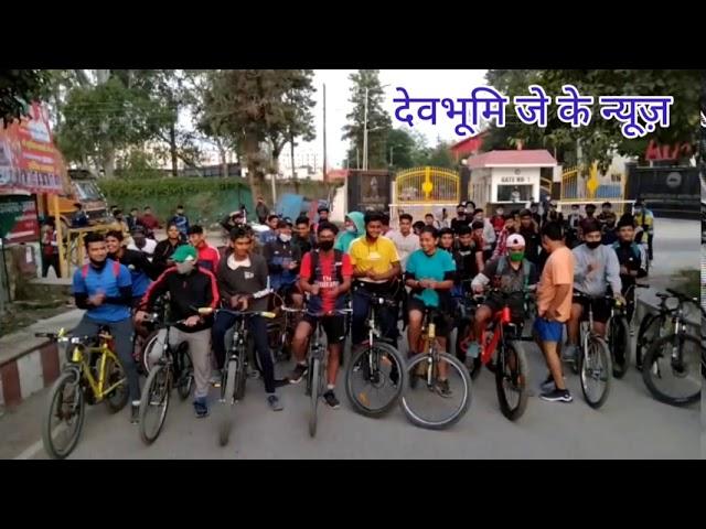 cycle race in Rishikesh.