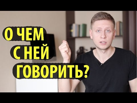 - Секс знакомства в Москве