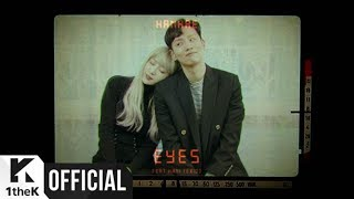 [Teaser] HANHAE(??) _ eyes(?? ?) (Feat. HANI(??) (EXID))