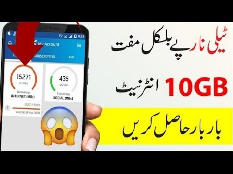 Telenor Free internet 2018 || Telenor Free 10GB internet