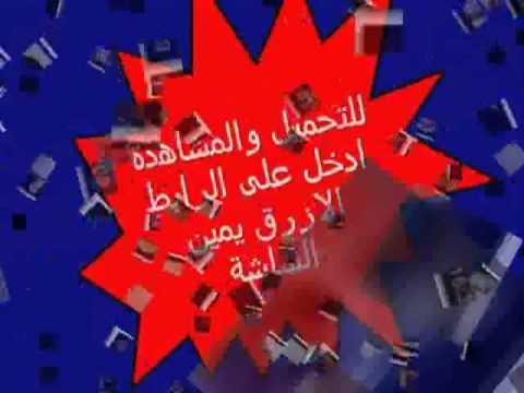 افلام عربية جديدة   YouTube