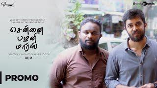 Chennai Palani Mars Promo | Vijay Sethupathi | Biju | Niranjan Babu