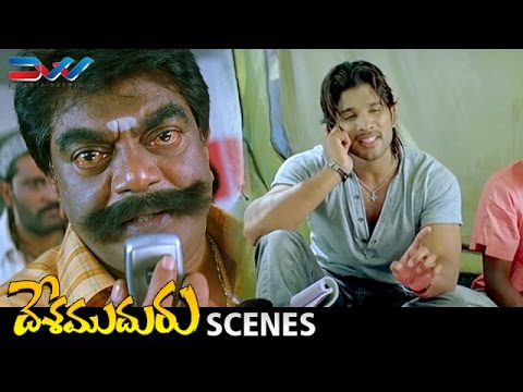Allu Arjun Trolls Jeeva | Desamuduru Telugu Movie Scenes | Hansika | Ali | Puri Jagannadh