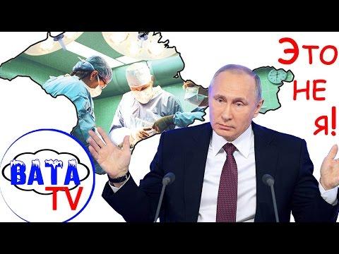 Как Россия трехлетие Крыма отметила