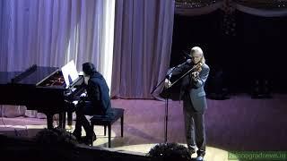 """Степан Сидоров (скрипка) и Сергей Митин (фортепиано). Конкурс """"Мисс МИЭТ"""