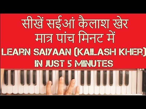 Learn Saiyaan | Kailash Kher | Harmonium | Piano | Tutorial