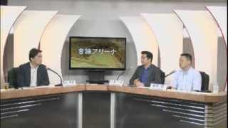 6月24日の放送は「若者はなぜ怒らないのか〜増税でも世代間格差は消...