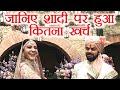 Virat Kohli - Anushka Sharma Wedding: साल की सबसे महंगी  शादी | वनइंडिया हिंदी
