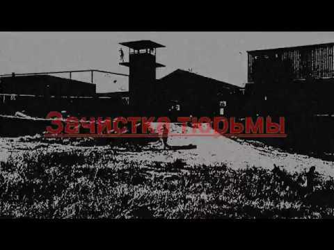 Зачистка тюрьмы WAlKING DEAD!  Project Zomboid.
