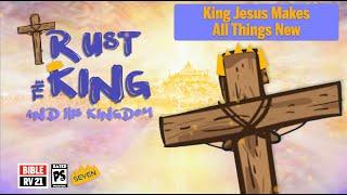 TRUST the KING PS Series L7
