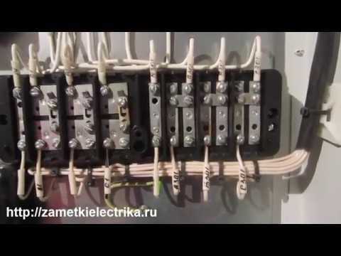 Подключение испытательной коробки (КИП). Схема #1