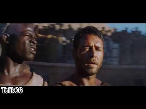 все равно мы все умрем отрывок из фильма гладиатор (2000)