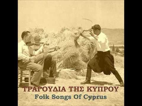 Tραγούδια της Κύπρου: Θεόδουλος Καλλίνικος - Folk Songs of Cyprus: Theodoros Kallinikos