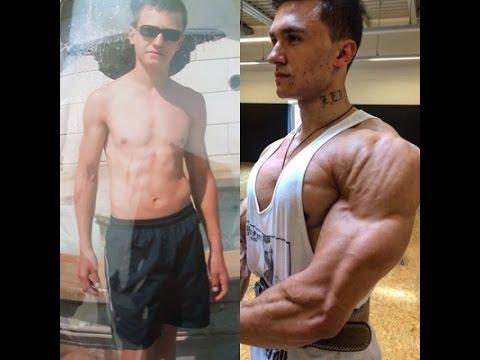 4 Year Natural Transformation 14-18