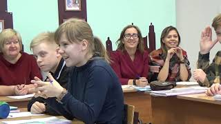 Открытый урок английского языка в 7 классе у Софоновой С  В , 28 11 18 г