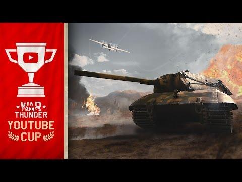 Финал War Thunder YouTube Cup
