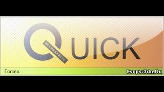 видео Скачать QuickBinder 1.7 для Windows бесплатно