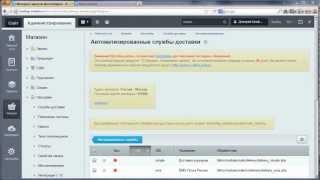 видео Образцы квитанции: Форма ПД-4 сбербанк (налог)