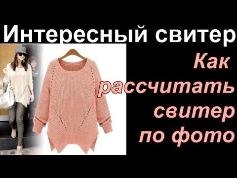 Ютуб вязание на спицах свитера 43
