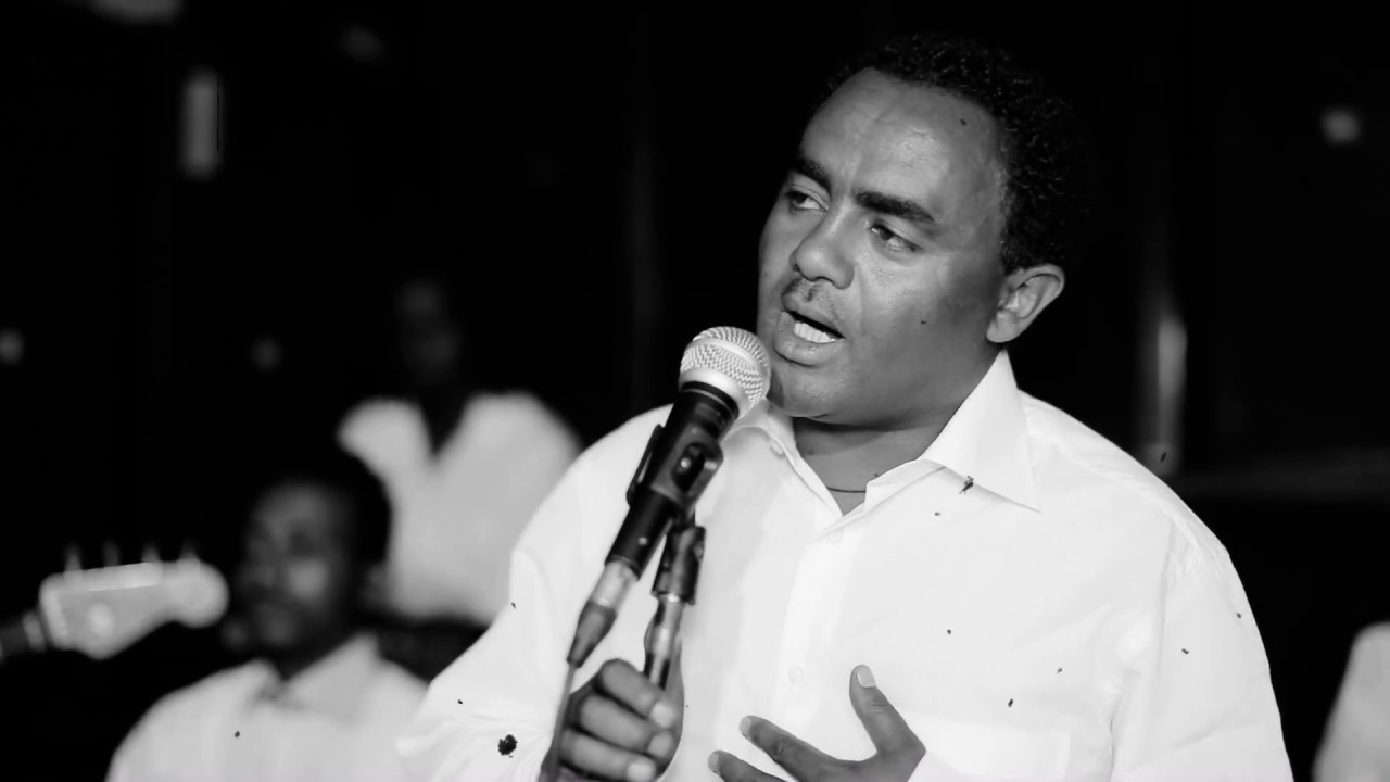 Yared Fikresilase - Nafkote ናፍቆቴ (Amharic)