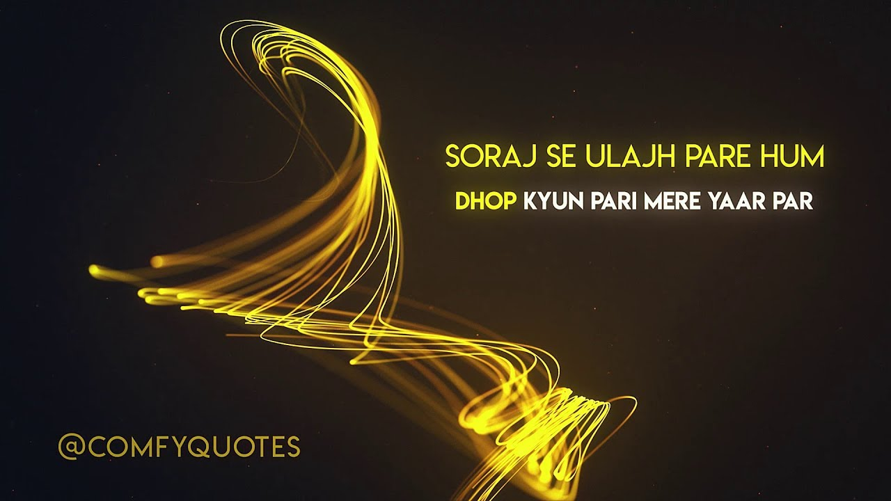 Soraj Se Uljh Pare Hum ~ Kahani 2 Lines Ki ~ Part 26 ~ Hindi Urdu 2 Lines Poetry & Quotes