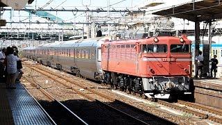 2018/09/19 【黒磯訓練】 EF81-81 大宮駅 【カシオペア】