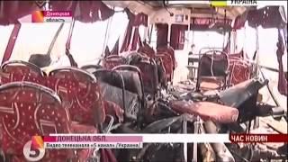 Программа 'Время' 27 марта 2015 Первый канал. Новости на сегодня 27.03.2015
