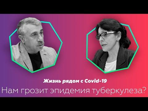 Обзор 24 июня | Доктор Комаровский