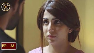 Balaa Episode 28 - Top Pakistani Drama