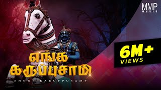 Engga Karuppu Saamy | Veerabahdra | Kravanah | Malaysia Urumi Songs | Official Music Video 2019