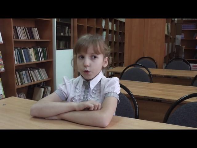 Изображение предпросмотра прочтения – СеменцеваАлина читает произведение «Мыши (В нашем доме мыши поселились…)» В.Я.Брюсова