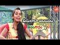 Veerulara Vandanam Vidyarthi Song By Telangana Folk Singer Bhavana | Telangana Folk Songs | YOYO TV Download MP3