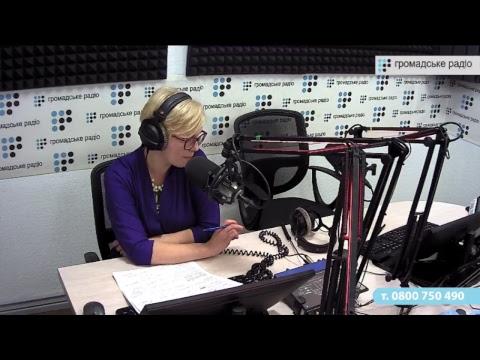 Громадське радіо: Фома та гурт