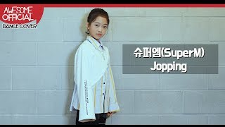 Gambar cover 나하은(Na Haeun) - 슈퍼엠(SuperM )-  Jopping Dance Cover