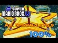 New Super Mario Bros U - All Secret Levels (All Star Coins on Superstar Road) 100%