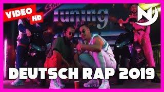 Best of Deutsch Rap 2019 | German Hip Hop Urban RnB Party Mashup Music Mix #6