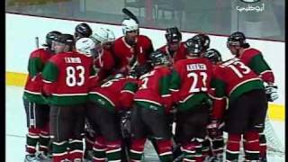 Algeria vs Morocco warm up Arab Cup ice hockey Algérie - Maroc
