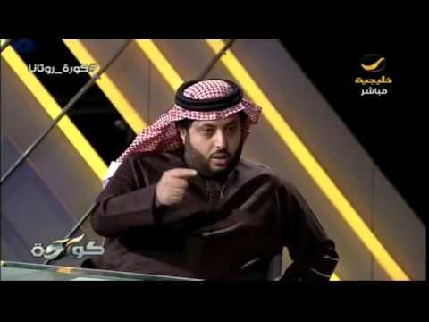 #تركي_آل_الشيخ: لا يهمني رضا أو غضب جماهير #الأهلي اذا كنا نقوم بالعمل الصحيح