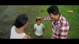 മോന് കണ്ടതൊന്നും ആരോടും പറയരുത്| Malayalam Comedy | Situational Comedy