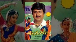 Alludugaru Full Movie    Mohan Babu, Shobana, Ramya Krishna thumbnail