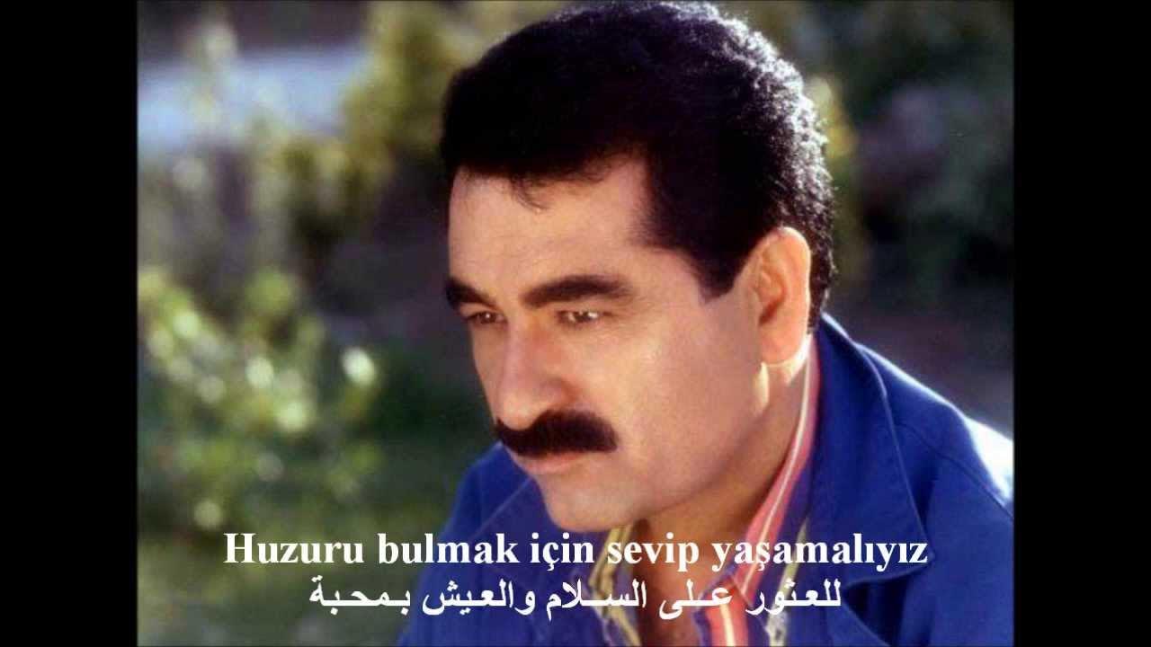 Ibrahim Tatlises - Dost Nasihati 1982