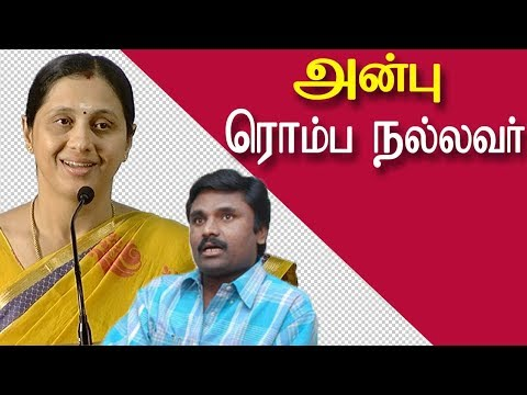 Devayani & others  support financier anbu chezhiyan | latest tamil news today | chennai | redpix